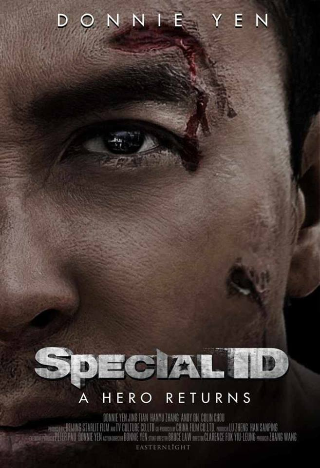 Special-ID-2013-Movie-Poster