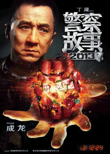Police-Story-jackie-chan